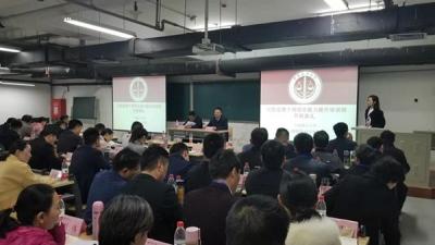 泗縣:強化業務培訓 提升監督執紀能力
