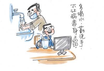 【廉政漫画】假后防疫措施