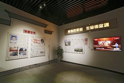 【网上展馆】李夏同志先进事迹陈列馆