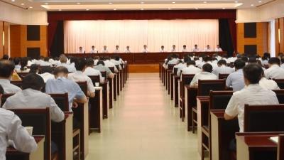 省發展改革委:召開2020年黨的建設暨黨風廉政建設工作會議
