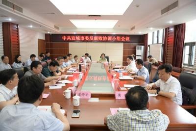 宣城:统筹联动凝聚合力  不断巩固发展反腐败斗争压倒性胜利