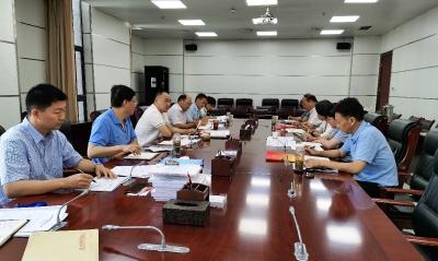 驻省发改委纪检监察组:召开各综合监督单位联席工作会议