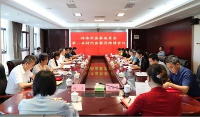 蚌埠:市监委第一届特约监察员受聘履职