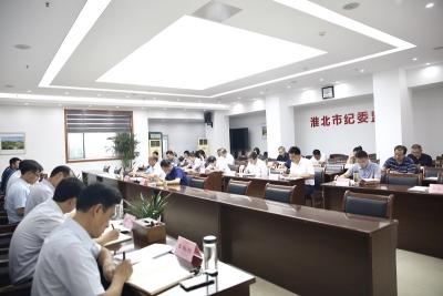 淮北:热学热议习近平总书记在庆祝建党100周年大会上的重要讲话精神