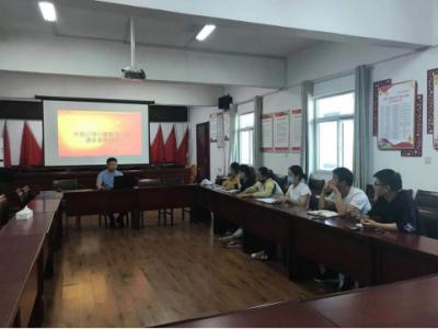 """泗县:宣传培训全覆盖 权力监督无""""真空"""""""