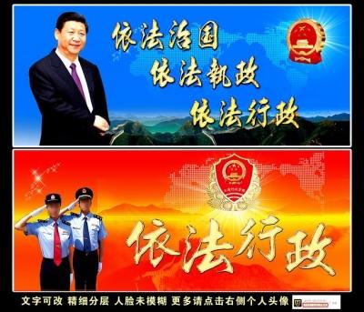 关于韦集镇贯彻落实全县推进依法行政工作会议精神情况的报告