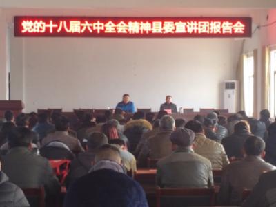 党的十八届六中全会精神县委宣讲团走进朱集乡