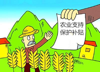 娄庄镇2016年农业保护政策