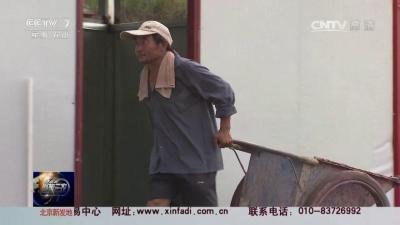 "CCTV-7[聚焦三农]贫困户""变身""成股东"