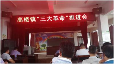 """灵璧县高楼镇强力推进农村环境整治""""三大革命"""""""