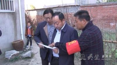县委书记刘博夫调研禅堂杨疃贫困户危房改造工作