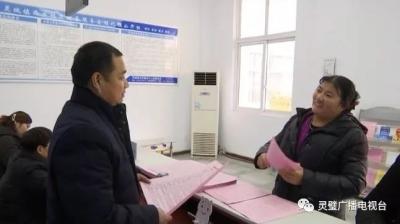 【灵城镇】优化社区服务 提升群众满意度