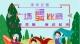 """【决赛直播】""""中安城市广场杯""""灵璧县首届网络电视广场舞大赛决赛直播"""