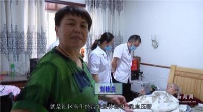 灵城镇医院加强汛期疾病防控工作