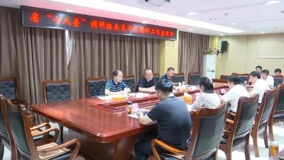 安徽省第七次全国人口普查第十二调研组来灵璧县开展调研
