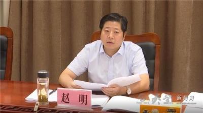 县政府召开第98次常务会议