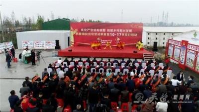 杨疃镇:展示脱贫攻坚成果  助推乡村振兴发展
