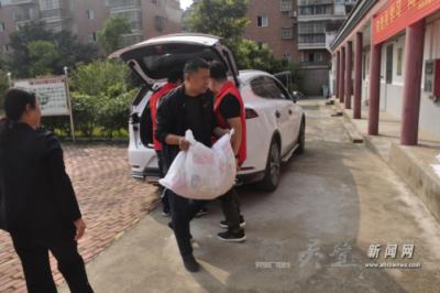 县财政局:走进福利院、社会(儿童)福利中心 送上国庆、中秋双节祝福
