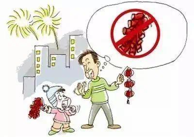 宿州今年能否燃放烟花爆竹,回复来了!