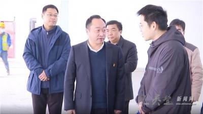 县委书记刘博夫调研开发区轴承产业发展及环保工作