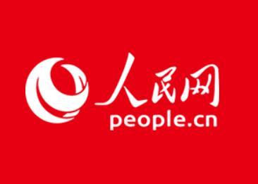 中国—世卫组织新冠病毒溯源联合研究报告正式发布