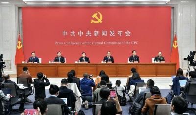 中宣部介绍中国共产党成立100周年庆祝活动八项主要内容