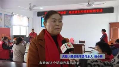 """游集镇""""传化讲堂""""法治宣传走进游东村"""