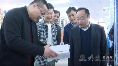 县委书记刘博夫到渔沟镇调研
