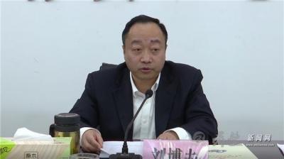 灵璧县扶贫开发领导小组2021年第4次会议召开
