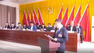 中国共产党杨疃镇第七次代表大会召开