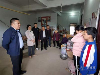 韦集镇:学党史 办实事 聚民心