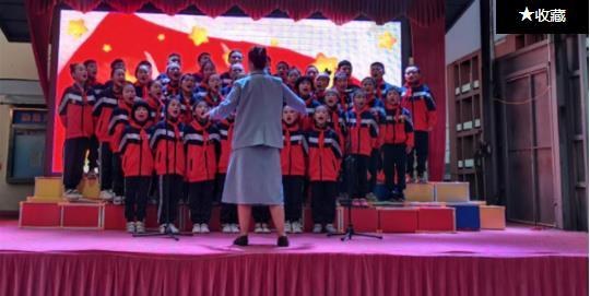 灵璧县杨疃中心学校开展学党史唱红歌比赛活动