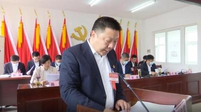 中国共产党韦集镇第七次代表大会召开