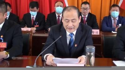 中国共产党高楼镇召开第七次代表大会