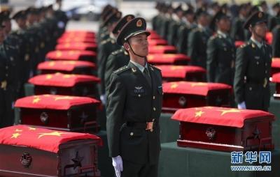 第八批在韩中国人民志愿军烈士遗骸回国