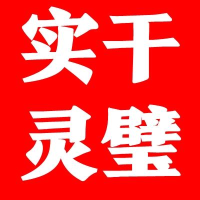 """【实干灵璧】杨集村的""""黄金菇""""特色产业"""