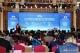 中国老年大学校长池州论剑,共探老年游学养产业发展新未来