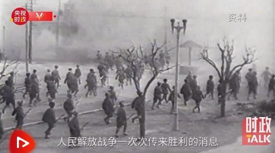 时政Talk丨回望杨家沟的曙光:在新中国的伟大征程中,再会!