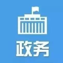 方正率队赴北京开展招商引资