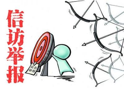 凤台:多种方式接访 有效化解信访矛盾