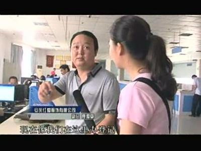 """【基层声音】让群众满意——宿松县""""三个围绕""""强化作风建设"""