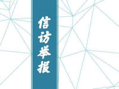 """来安:优办督办 为""""六稳""""""""六保""""保驾护航"""