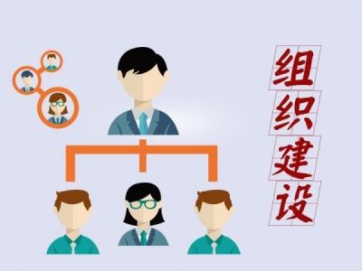 合肥庐阳:发挥协作联动优势 弥补基层监督短板