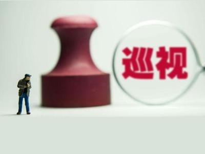 省委第三巡视组巡视省农垦集团有限公司党委工作动员会召开