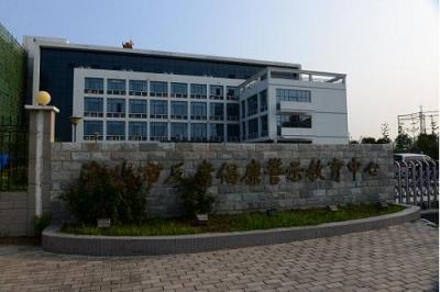 【网上展馆】淮北市反腐倡廉警示教育中心