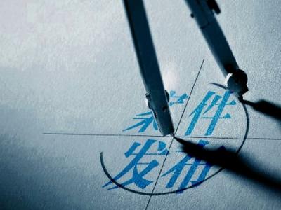 马鞍山市公安局楚江公安分局党委书记、政委陶庭水接受审查调查