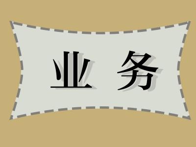 【业务指导】党章关于给予党委委员重处分的程序规定