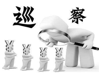 """淮北:对八届市委前三轮巡察整改工作进行""""回头看"""""""