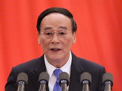 【高层声音】王岐山:关于《中国共产党纪律检查机关监督执纪工作规则(试行)》的说明