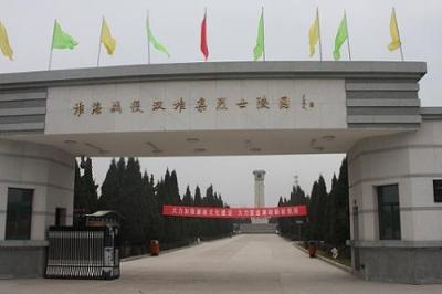 【网上展馆】淮海战役双堆集烈士陵园